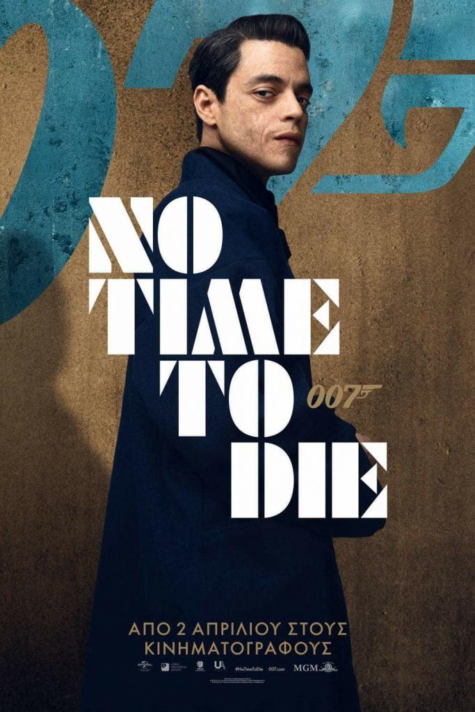 James Bond - Nincs idő meghalni