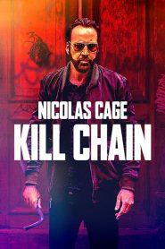 Kill Chain 2020