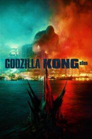 Godzilla Kong ellen 2021