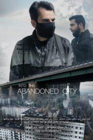 Abandoned City 2021